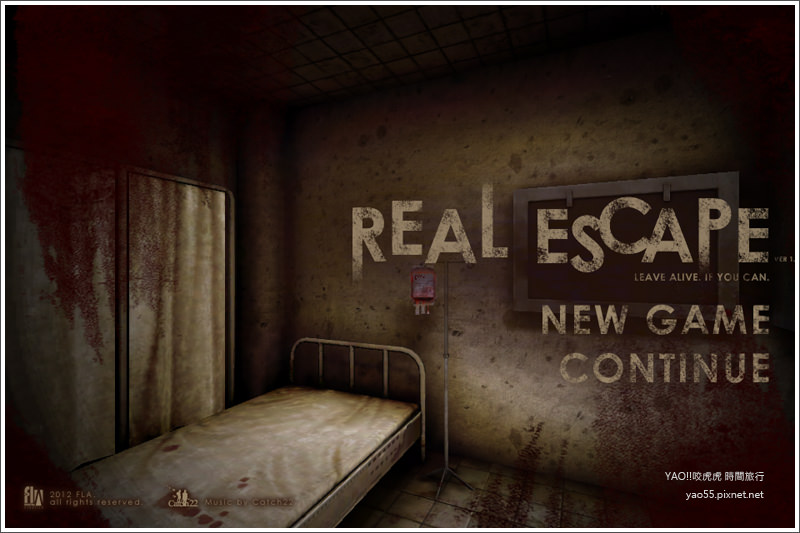 APP推薦-Real Escape真.密室脫逃遊戲推薦+破解圖解攻略