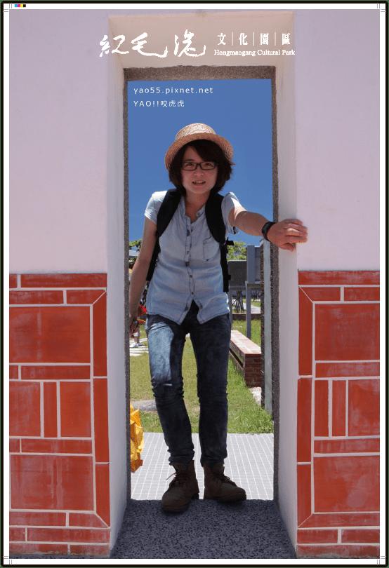 【旅遊】高雄紅毛港文化園區,乘載過往的重生之地。