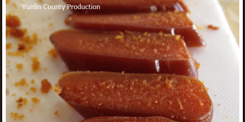 【雲林旅遊】金湖休閒農業發展協會,三分鐘完成五星級料理「火烤烏魚子」