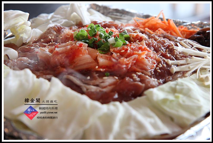 【食記】高雄左營|韓金閣韓國烤肉料理,平價料理。
