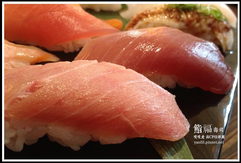 (已歇業)【食記】高雄苓雅區|鮨福壽司 sushifuku 平價日本料理,高CP值推薦。