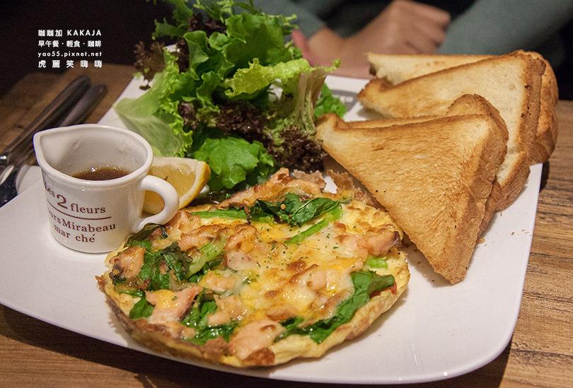 【美食】高雄 咖咖加kakaja · 早午餐 · 輕食 · 咖啡,氣氛不錯的貓頭鷹約會餐廳♡