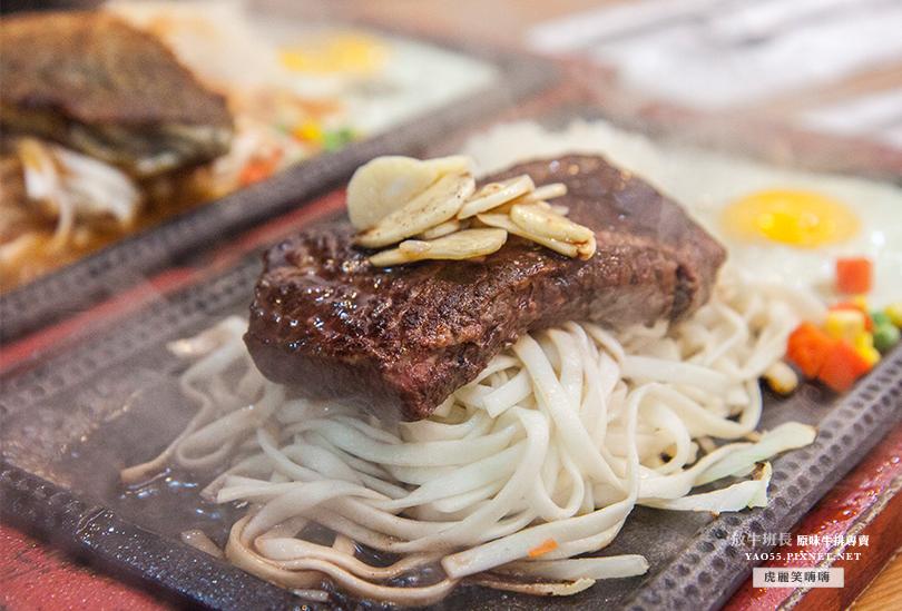 【美食】高雄|放牛班長!原味牛排專賣。輕鬆享用超值海陸大餐。冷藏熟成牛肉更健康