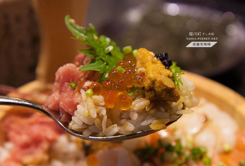福川町 すし丼飯(高雄美食)日本料理,份量十足的豪華海景丼,10種海鮮大滿足!