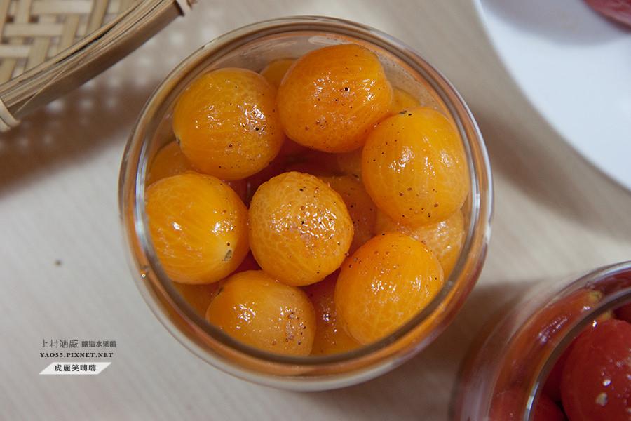 【美食】食譜|愛吃醋。上村酒廠釀造水果醋好開胃。超簡單DIY,醋漬番茄搭果醋氣泡飲真對味!