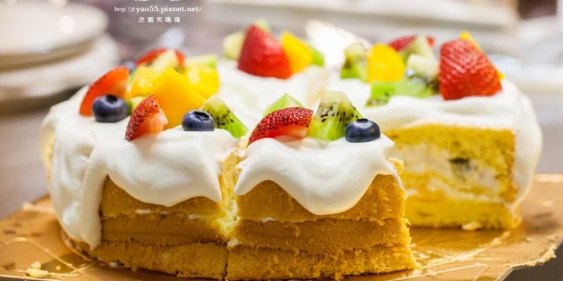 【美食】嘉義 萌系甜點!飛茉莉蛋糕,心動的手作好味道