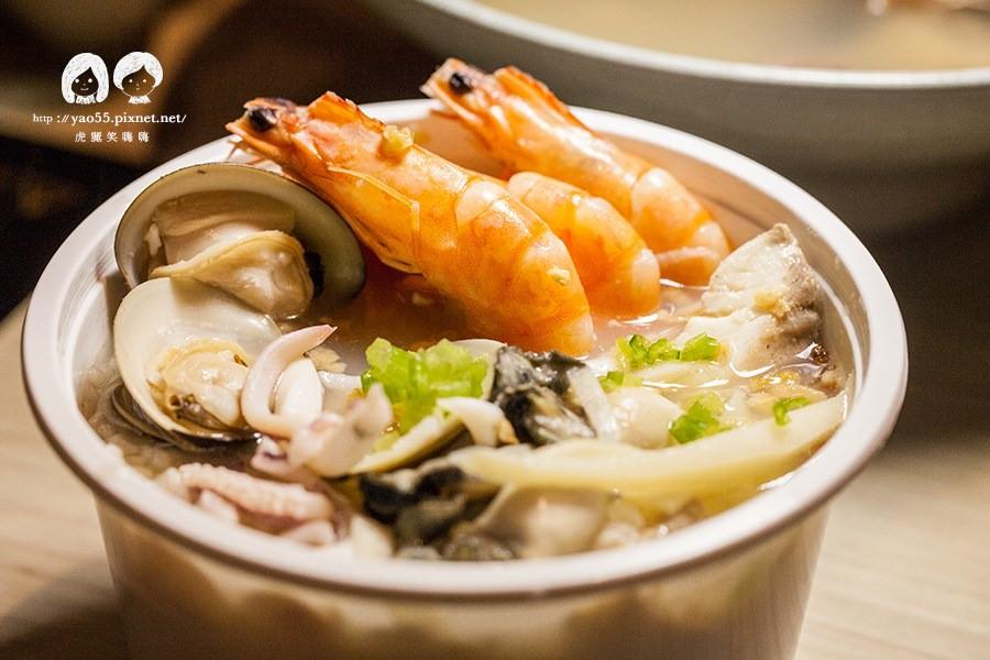 【美食】高雄|澎湃海鮮粥!咕咚鼎養生火鍋,輕鬆享用的商業午餐