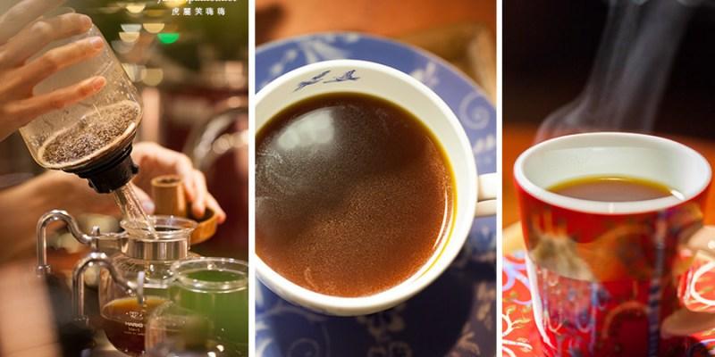 【美食】台南|愛上浪漫!樹有風,限量咖啡與布朗尼的約會