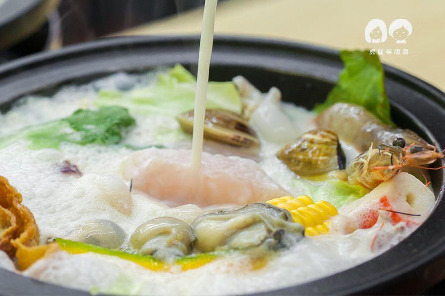 好日子火鍋(屏東美食)溫暖聚餐吧!濃郁的牛奶配海鮮