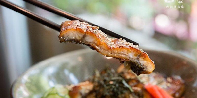 潮日本料理(高雄美食)嚴選新鮮海味!一口入魂的厚實鰻魚搭配甘醇醬汁