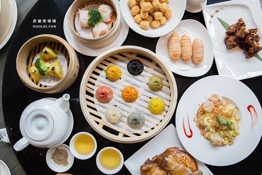 蒸宴港式飲茶(高雄美食)繽紛8色小籠包!寒舍艾美酒店副主廚經典名菜