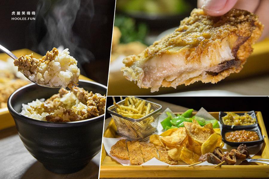 炸去啃(已歇業)歡樂輕食聚餐!必吃手做雞肉燥飯與不油膩的獨創料理