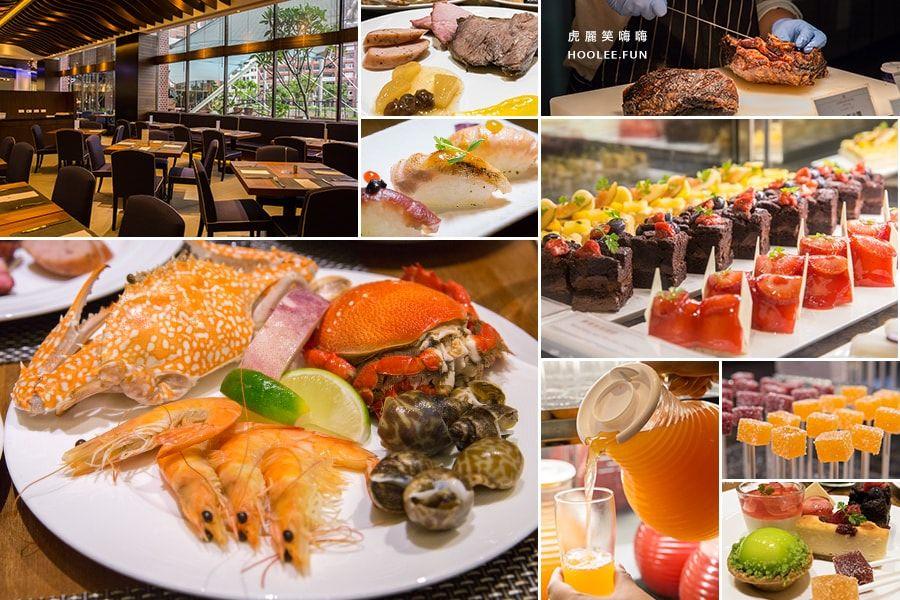 國賓大飯店 i RIVER 愛河牛排海鮮自助餐廳,高雄吃到飽,中菜,粵菜,美式,繽紛甜點