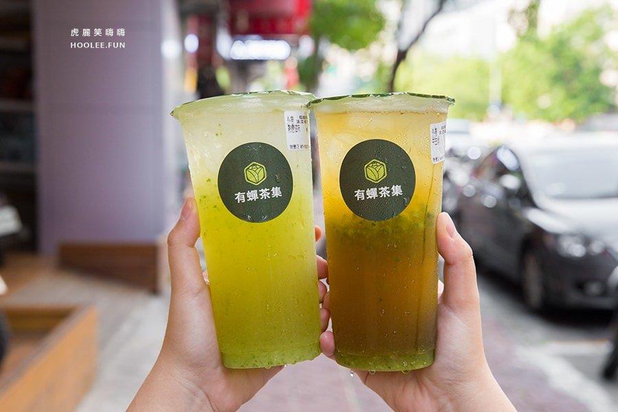 有蟬茶集(高雄美食 左營區)獨創風味茶飲,小清新專屬的熱戀滋味,香醇初鹿鮮奶茶