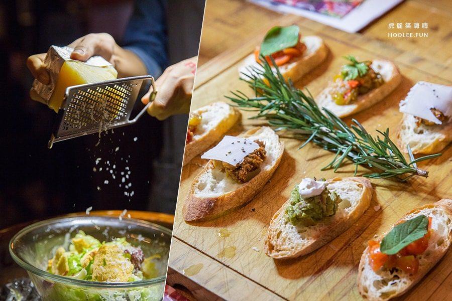 Bellini Pasta Pasta 南紡夢時代(台南美食)微醺套餐派對!輕鬆享受愉快的美食聚會