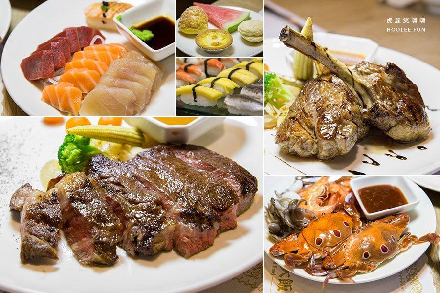 阿雷佐牛排館(高雄美食)約會聚餐 吃到飽,飯店級的精選料理,任點排餐可無限享用自助吧
