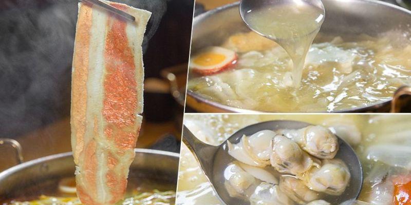 真賀涮涮鍋(高雄美食 左營區)自熬鮮甜湯底,來自媽媽手作的溫暖滋味,必吃獨家特製隱藏版薑湯鍋