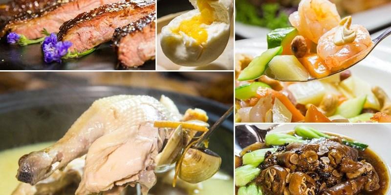 女兒紅中式小廚(高雄美食 苓雅區)砂鍋人蔘土雞湯,團體聚餐,獨家功夫料理滿足味蕾