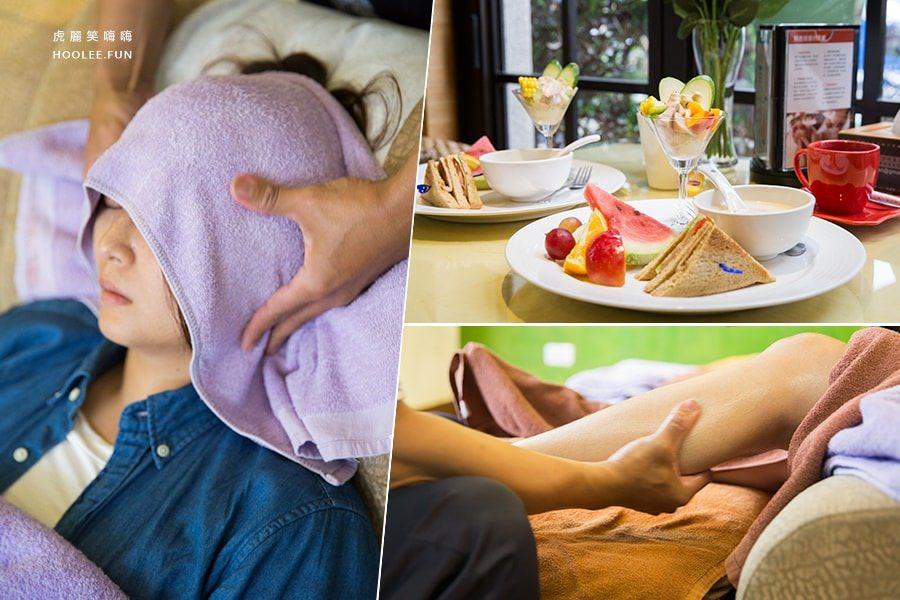 左腳右腳(腳底按摩)經典泡腳會館,自由庭園休閒館,對自己好一點,包廂服務 輕鬆緩解生活壓力