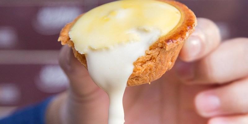 吻鑽糖 半熟乳酪塔專門店(台南美食 中西區)超銷魂爆漿甜食!每日限量供應,一次享受3種美味的吃法