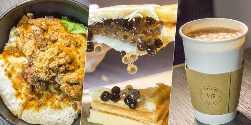 鳳凰窩 For fun house(高雄美食 三民區)宵夜聚餐!超銷魂的爆漿珍珠吐司,必吃熱騰騰平價火鍋料理