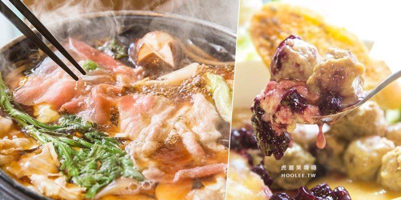 果醬密碼(楠梓美食)約會聚餐好去處!獨家特製瑞典肉丸早午餐,超澎湃的壽喜燒火鍋