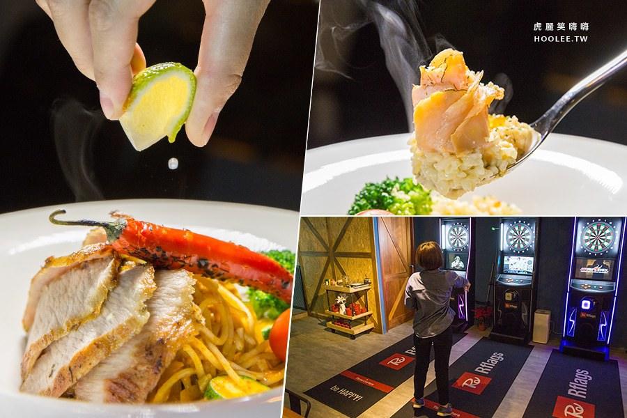 麋鹿背包 餐酒館(高雄美食 前金區)約會聚餐玩飛鏢!品嚐異國料理,享受一場舌尖上的幸福旅行