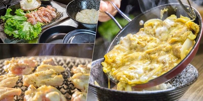 1928燒肉 總鋪(高雄美食 左營區)現烤爐作親子丼!半熟滑蛋好銷魂,升級套餐滿足肉食控味蕾