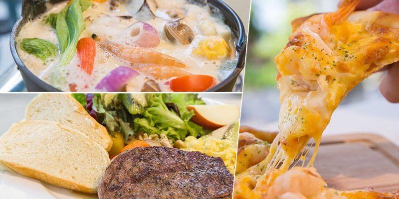 克洛浦 水素水餐廳(高雄美食 左營區)全新推出早午餐!地中海風味料理,必嚐香醇濃郁豆漿火鍋