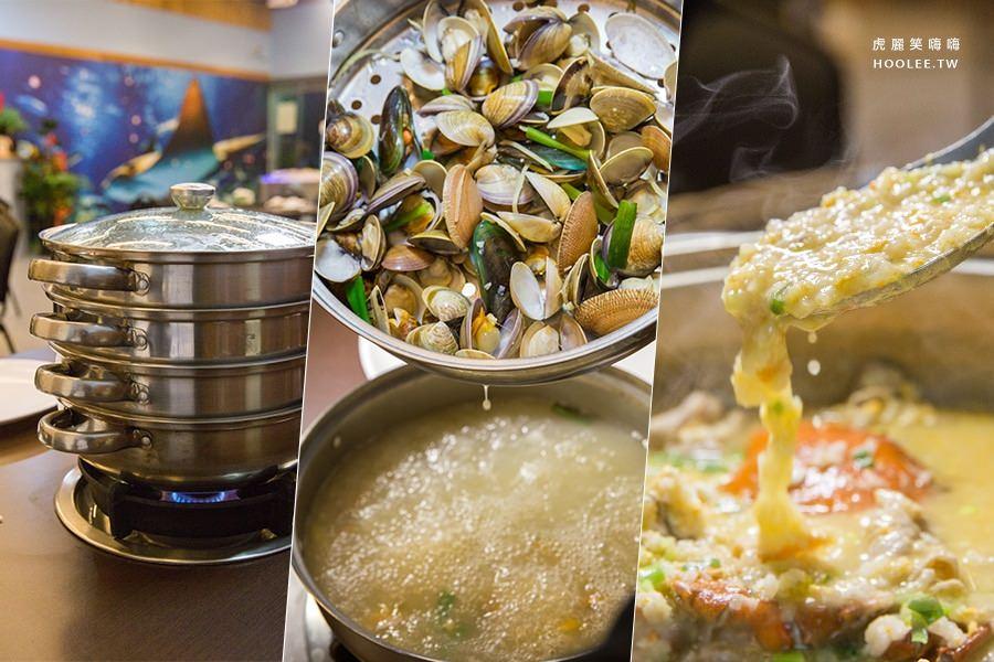 紅頭嶼蒸氣海鮮(高雄美食 左營區) 海鮮塔這樣吃!嚴選活跳跳生猛海味,獨家限定特製海鮮蒸蛋
