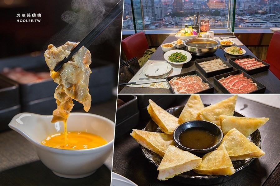 銀湯匙 泰式火鍋(高雄美食 前鎮區)精緻鍋物吃到飽!必嚐泰式酸辣及壽喜燒,無限享用自助吧料理