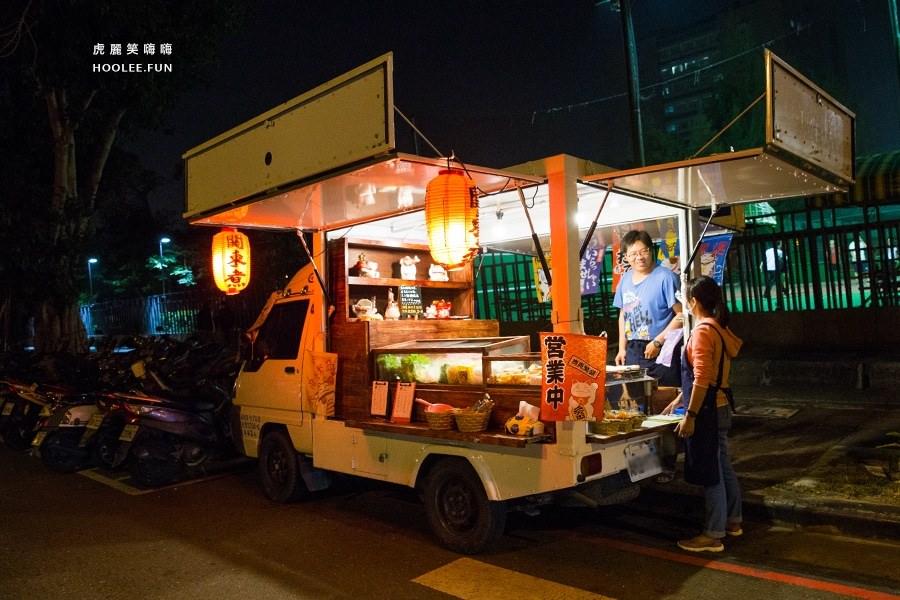 招財貓御佃煮(高雄美食 三民區) 夜晚才出現的貓咪餐車!日式關東煮,自熬湯頭與獨家醬料的新吃法