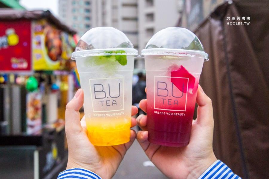 B.U tea 手作果汁(高雄)瑞豐夜市,必喝夢幻漸層氣泡飲