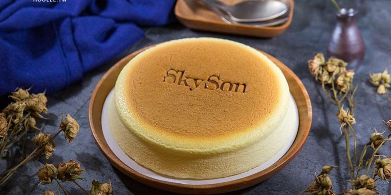 天子舒芙蕾(宅配)網購必買!蓬鬆雲朵vs.酥脆口感的舒芙蕾蛋糕