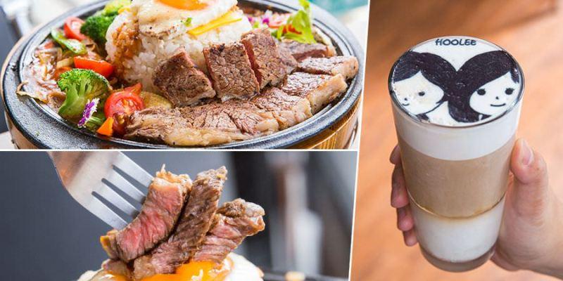 Good Partner 好夥伴咖啡 鳳山雙慈店(高雄)晚餐限定澡盆燒,客製列印拉花飲品