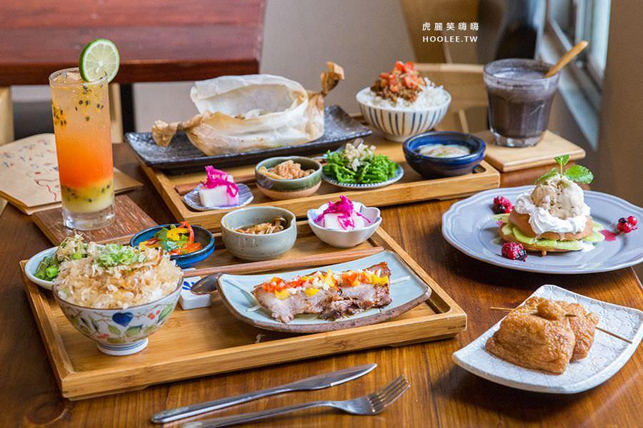 柒壹喫堂(高雄)和洋食早午餐,聚餐推薦!文青必訪鹽埕老屋餐廳