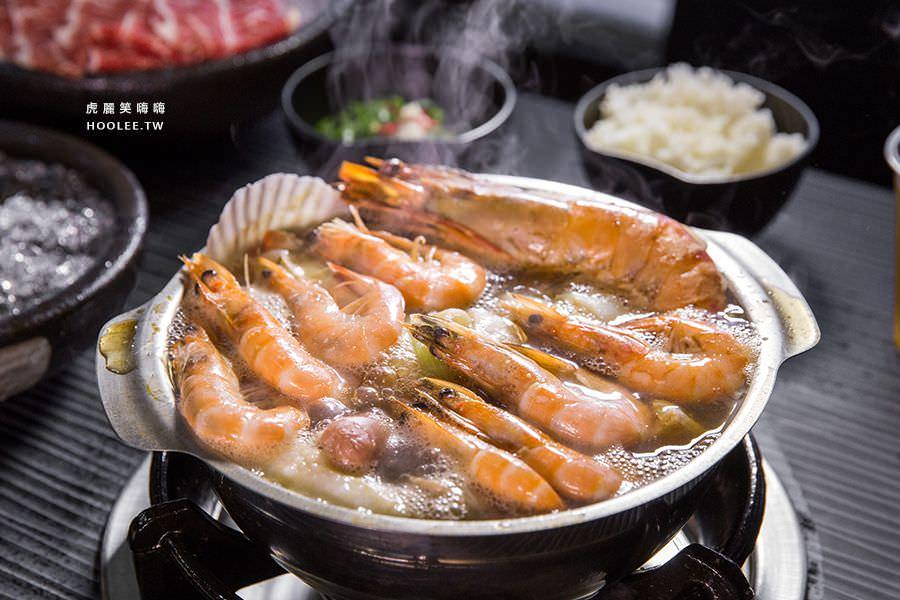 五鮮級平價鍋物 小港店(高雄)滿出來的蝦蝦火鍋,秋冬必吃!白飯飲料無限享用