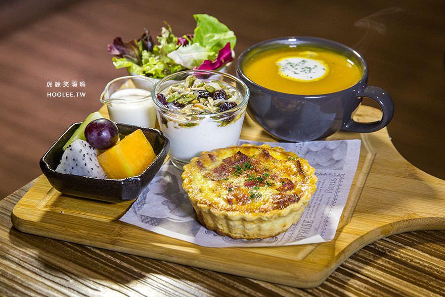 藍慕 MuBleu(高雄)藍帶主廚的早午餐店,約會必訪!激推夢幻咖哩與手工鹹派