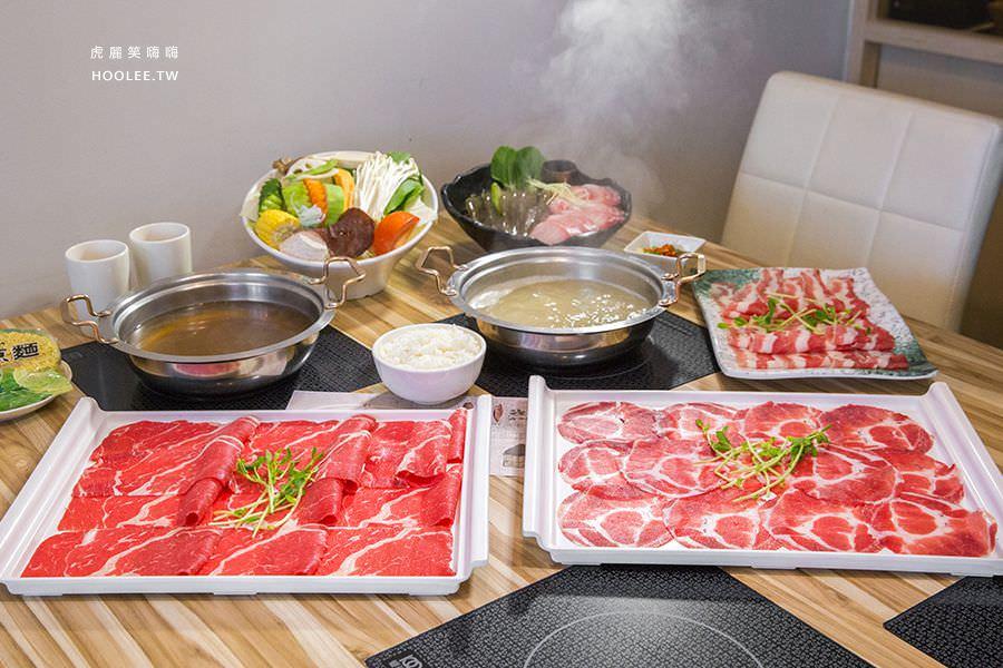 菊野日式涮涮鍋(高雄)制霸大肉盤火鍋,超級肉控必訪!每天自熬湯底不加味精