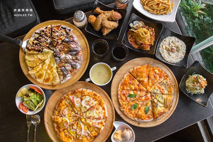 Double Cheese 大樂店(高雄)16種手工窯烤pizza吃到飽!炸雞.義大利麵.飲料無限續