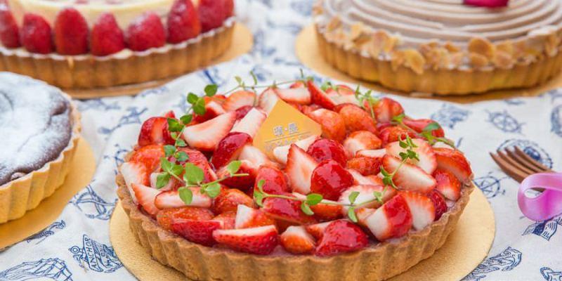 晴晨 Morning Sun Dessert(高雄)療癒系爆滿草莓塔!融化少女心的超美甜點