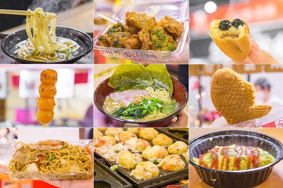 夢時代日本美食暨工藝展(高雄)吃日本料理免出國,推薦9間必吃!還有上千種日式商品