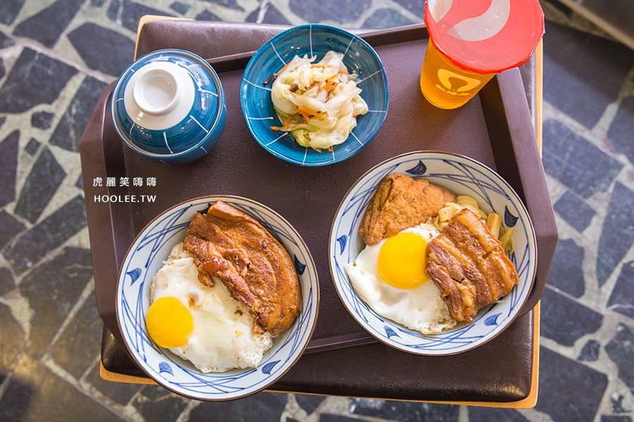 紅湯匙魯肉飯(高雄)文青風的魯肉飯店,約會必吃!隱藏版巨人控肉和濃厚奶茶