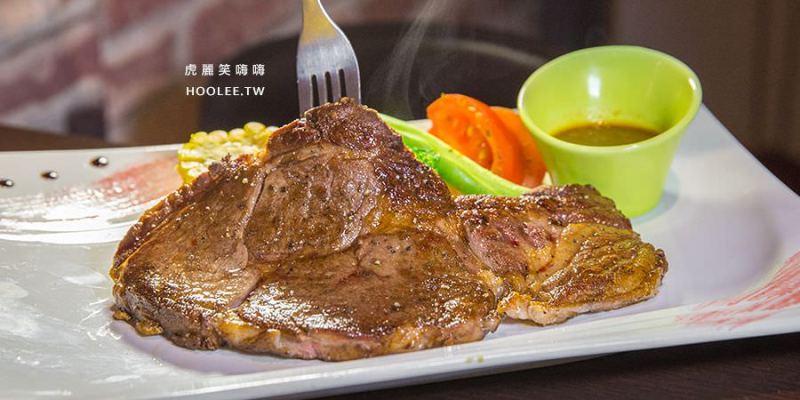 金牛座牛排餐廳(高雄)價格親民的排餐料理,肉控推薦!聚餐必吃滿滿海鮮燉飯