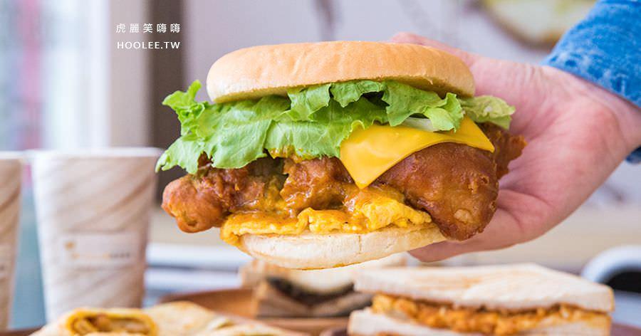 早安公雞 大豐店(高雄)超浮誇雞腿排老麵堡,早午餐推薦!肉控必吃厚實大份量