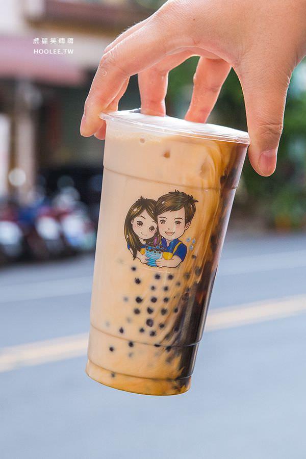 孫小明粉圓冰 高雄珍珠奶茶 推薦 黑糖鮮奶粉圓(L) NT$60 - 虎麗笑嗨嗨