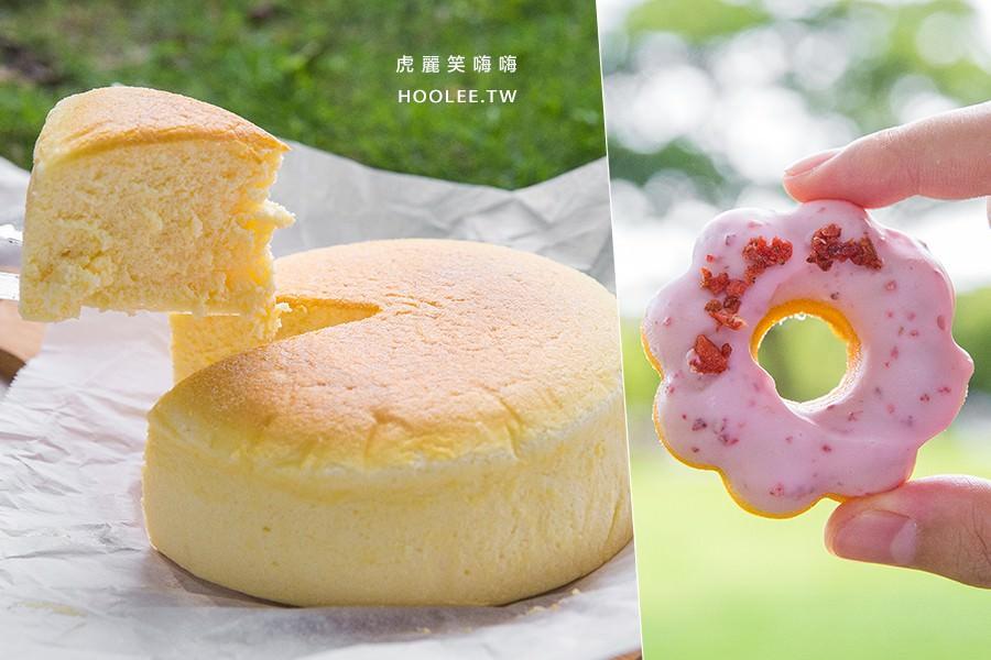 乳酪老鼠手作(高雄)最幸福的輕乳酪蛋糕,獨家製作!甜食控激推3色甜甜圈