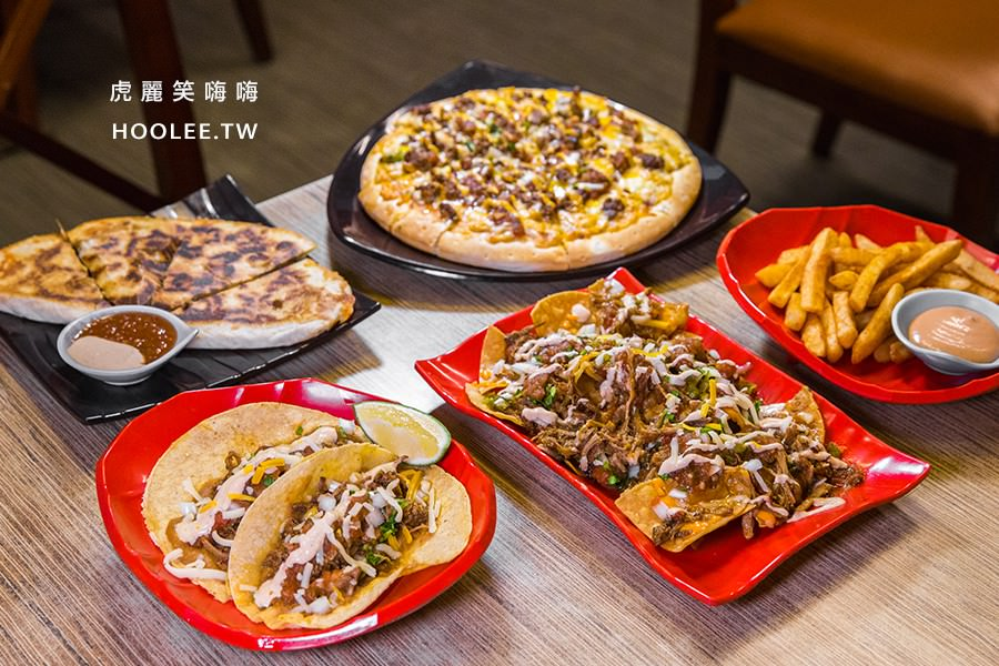 阿豆仔大ㄟ(高雄)外國人開的店!傳統墨西哥料理,必吃香辣豬肉塔可及厚披薩2018-09-06