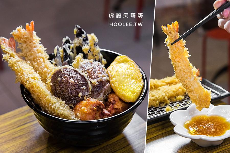 吉祥家廚房(高雄)平價日式料理!必吃天婦羅丼飯,香辣涮嘴的干貝海鮮炒飯