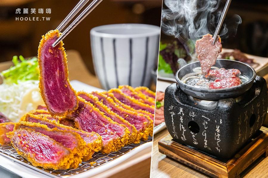 虎次日式炸牛排專門店(高雄)夢時代新開幕!肉食推薦,自己動手烤牛排和燒肉